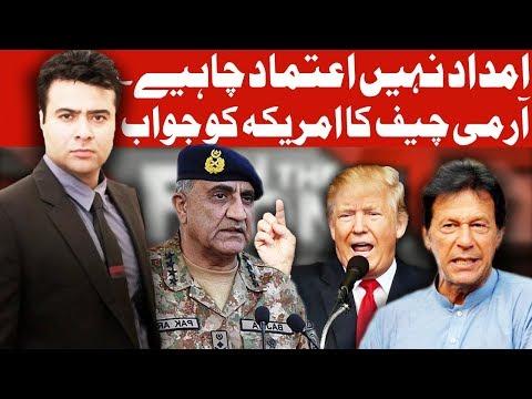 On The Front With Kamran Shahid - 23 Aug 2017 - Dunya News
