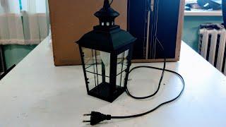 Фонарь для дачи - уличный садовый светильник