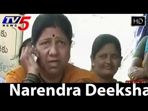 TDP Nannapaneni Rajakumari Deeksha Stopped By Police In Midnight -  TV5
