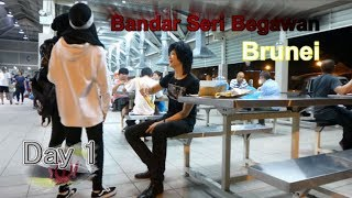 Brunei Travel d1,名古屋ホストクラブ社長、空の東南アジア旅行・ブルネイ旅行