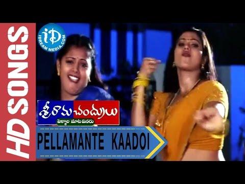 Pellamante Kaadoi Video Song - Sriramachandrulu Movie || Raasi || Sindhu Menon || Kovai Sarala