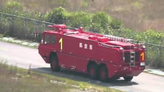 広島空港 航空局の消防車 thumbnail