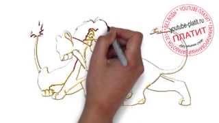 Мультфильм король лев смотреть  Как легко нарисовать короля льва карандашом поэтапно(Король лев мультфильм. Как правильно нарисовать короля льва онлайн поэтапно. На самом деле легко и просто..., 2014-09-18T16:02:40.000Z)