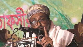 বিসয়ঃ মৃত্যুর যন্ত্রণা এবং মৃত্যুর পরের জীবন Hafiz Maulana Qari Abdul Matin