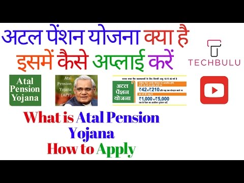 Atal Pension Yojana (APY) - Details, Benefits, Eligibility & How to Apply - In Hindi