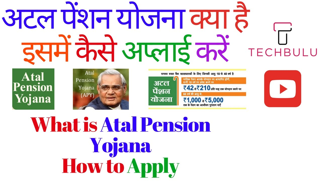 Swavalamban Pension Yojana In Ebook Download