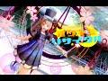 【MMDラブライブ! 】 オツキミリサイタル Moon-Viewing Recital  「南ことり ft. 小…