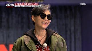 ★스포티함★의 정석 윤영주의 20대 패션은?