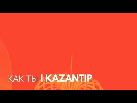 Клип xenia beliayeva - Kak Ty