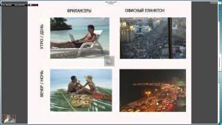 [Пенсионер-Миллионер] Помогу Вам дойти до 50 тыс..руб. в месяц
