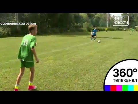 Оздоровительный комплекс Бор готовят к ЧМ по футболу