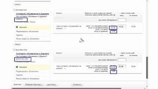 видео стоимость домена