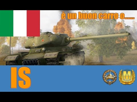 World of Tanks IS Review ITA