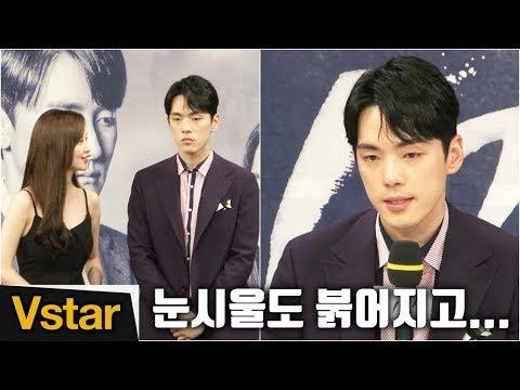 '무표정' 태도 논란 김정현, 눈시울도 붉힌 '시간' 제작발표회 (2018.07.20)