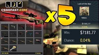 cs go   0 04 chance winning 7000 pot csgofast   5 dragon lore s stickyrice1 loses 7 000 bet