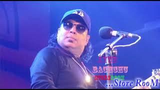 Ore Mon Tui Kar Lagiya How Udashi   Ayub Bachchu   LRB   Bd song mp3 full with Lyric