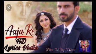 Aaja Re O Mahre Saajan Manmohini Mp3 Song Download