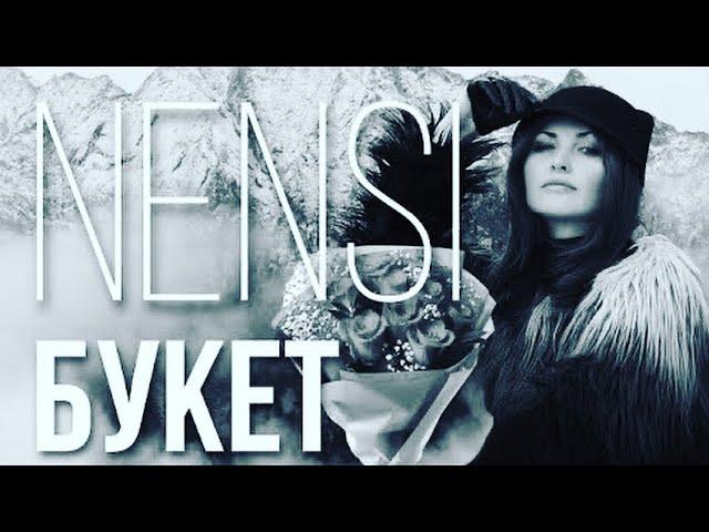 NENSI / Нэнси - Букет ( Live Show AVI 1997 г.)