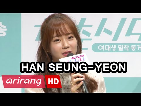 Showbiz Korea _ Youth Generation(청춘시대) _ Interview