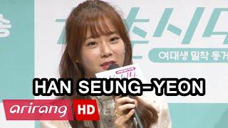 Video Showbiz Korea _ Youth Generation(청춘시대) _ Interview download MP3, 3GP, MP4, WEBM, AVI, FLV Januari 2018