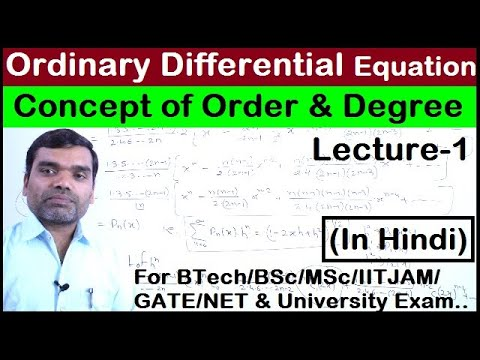 Ordinary Differential Equation - concept, order and degree in hindi