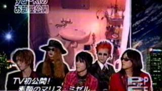 this is a video interview with members of the Japanese band of key ...