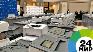 В Хакасии начался второй тур выборов главы республики - МИР 24