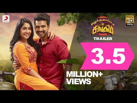 Silukkuvarpatti Singam - Official Trailer (Tamil) | Vishnuu Vishal, Regina Cassandra | Leon James