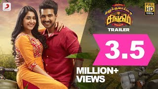 Silukkuvarpatti Singam -  Trailer (Tamil) | Vishnuu Vishal, Regina Cassandra | Leon James