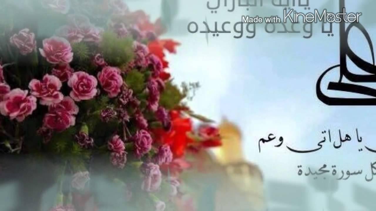 الف الصلاة على النبي احمد واله صالح الدرازي Youtube