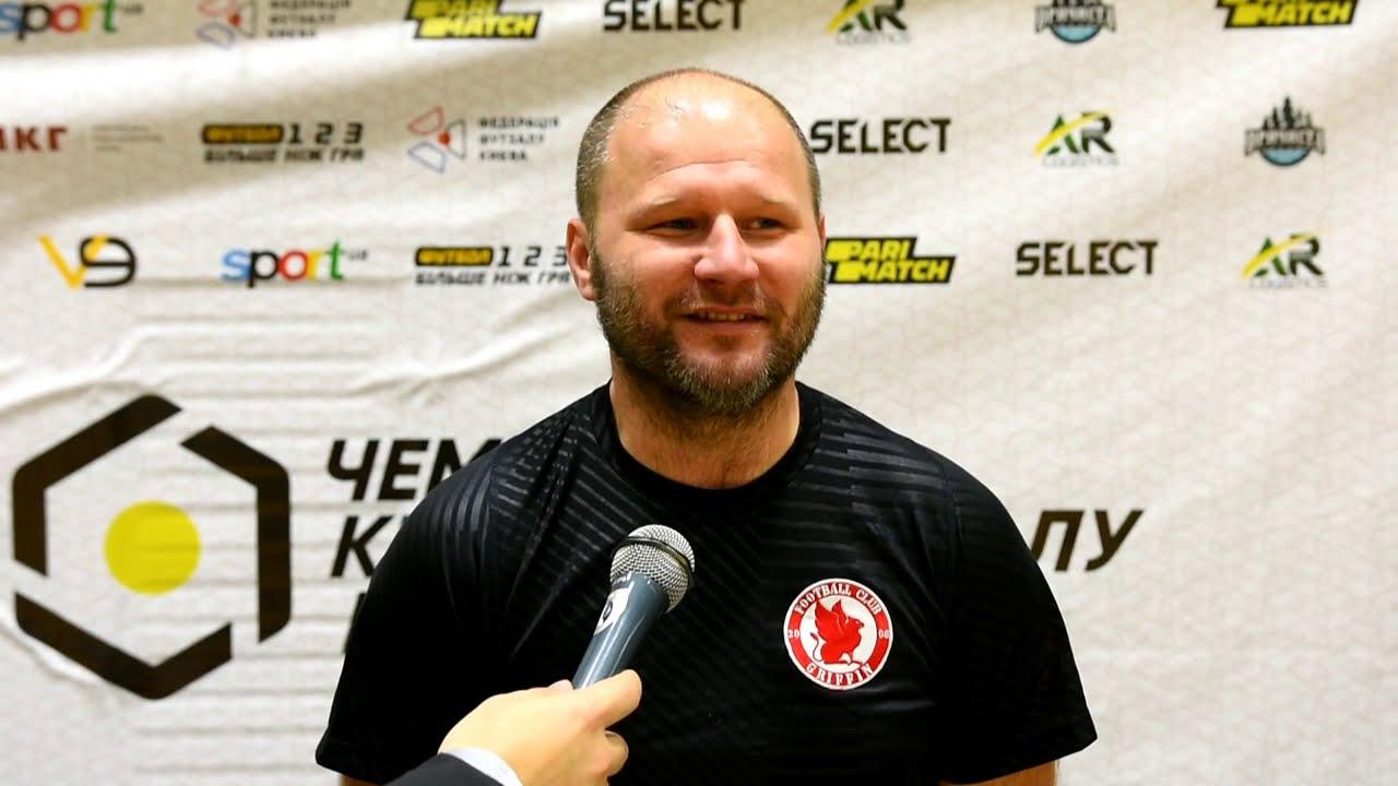 Інтерв'ю Юрій Балашев | INTER 5:5 GRIFFIN