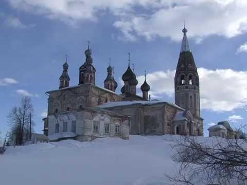 город Родники Ивановская область