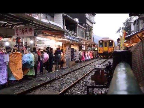 Taiwan Railway Administration : Pingxi Line (Shifen)
