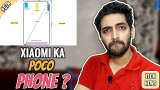 Xiaomi POCOPHONE India,Oneplus 6T,HIV Cure Found,Nokia X5 Launch,GigaFiber Plans,Iphone X SE2-#578