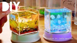 DIY☺︎ miniature Aquarium made from candle 小さな立方体の中にアクアリウムを作りました。水中、雲、魚etc~の作り方