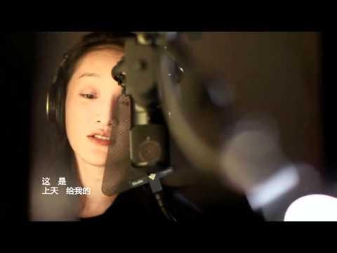 Zhou Xun - Only You in The World MV streaming vf