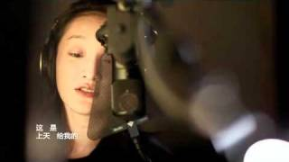 Zhou Xun - Only You In The World MV