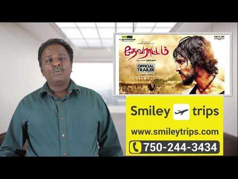 Devarattam Review - Gautam Kartik, Muthaiah - Tamil Talkies