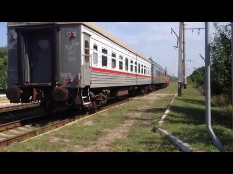 Межгалактический поезд Еленовка-Донецк