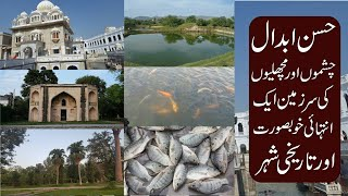 A very Beautiful but an amazing City of Pakistan. A very Interesting Documentary. Video 28