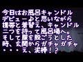 [GTA5] [初見さん大歓迎] 配布会やります - YouTube