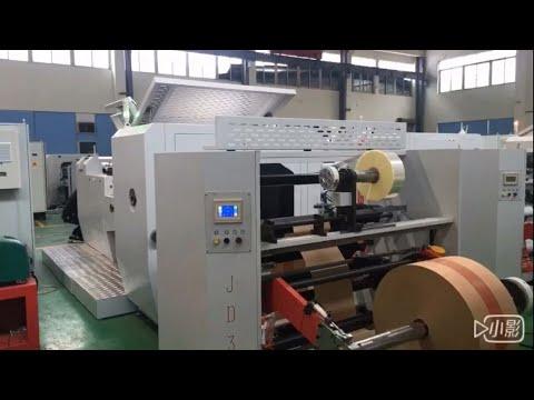 Máquina Para Hacer Bolsas de Papel Bolsa de Papel que Hace la Máquina Fabricantes