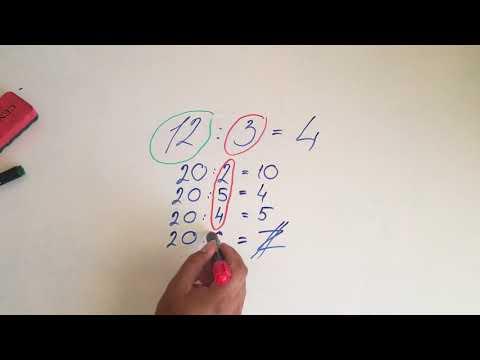 Как найти кратное число 6 класс