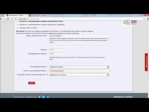 Проверить результаты ЕГЭ / Официальный информационный