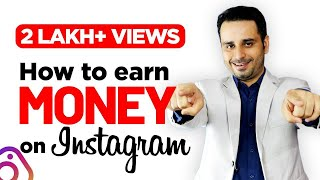 How to earn money through Instagram?