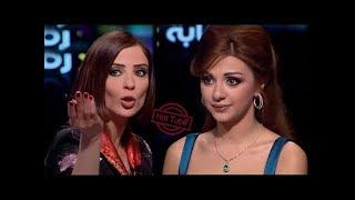 برنامج بدون رقابة مع مريام فارس تقديم وفاء الكيلاني Myriam Fares
