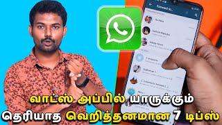 7 Whatsapp Tips & Tricks 2020