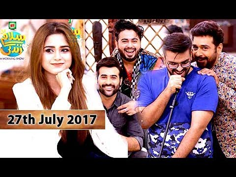 Salam Zindagi With Faysal Qureshi - 27th July 2017 - Ary Zindagi