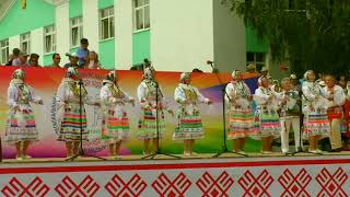 Калтаса Ший кандра 2019 ЙОГЫН ВӰД Тумерсола Арсентий Ачибаев возен
