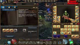 Drakensang Online 🔥Большой крафт лег,Big craft legendary items🔥Часть 3!